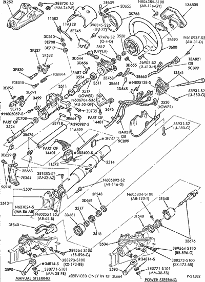 Exploded View For The 1994 Ford Ranger Tilt | Steering Column Services in 1994 Ford Ranger Parts Diagram