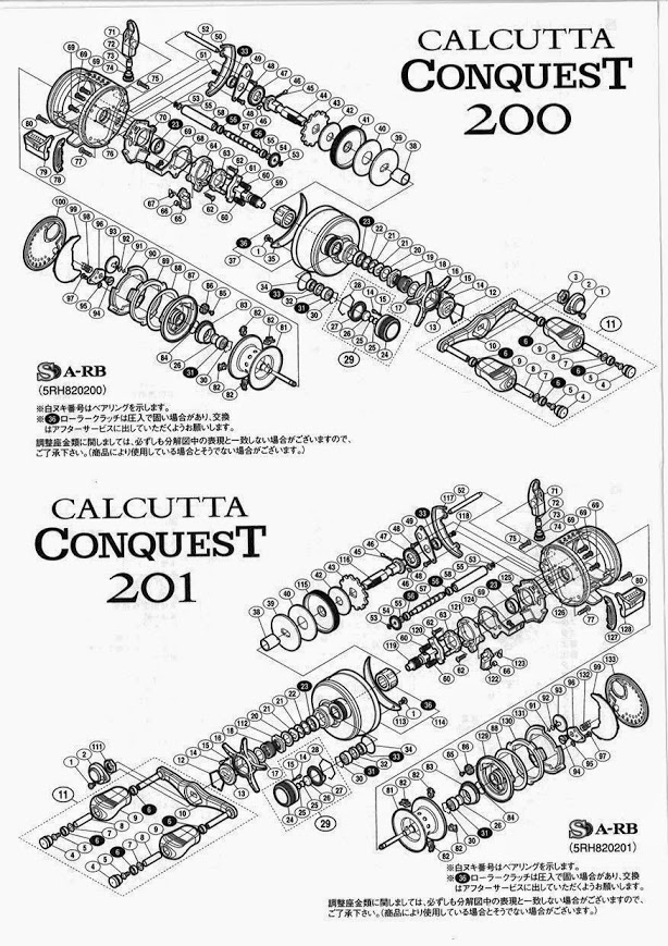 Shimano Schematics - Servicing 2014 Shimano Calcutta Conquest 200 intended for Shimano Calcutta 200 Parts Diagram