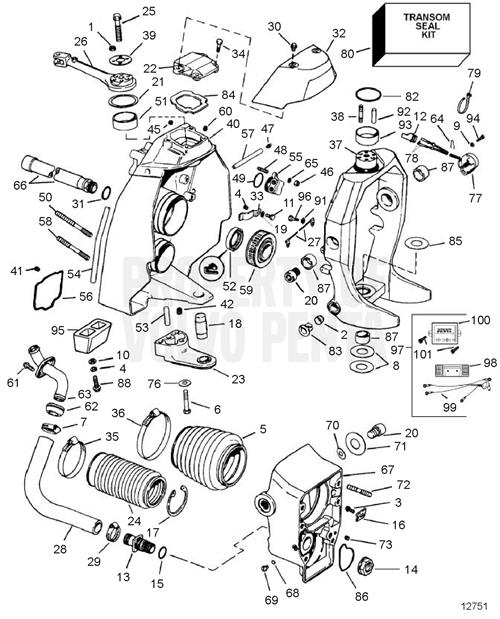 volvo penta exploded view    schematic transom shield sx