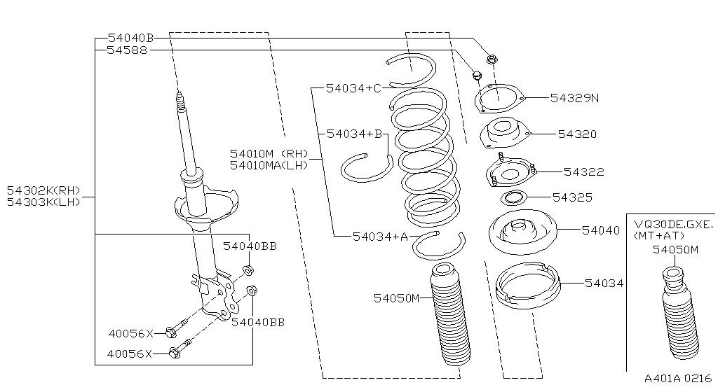 1995 Nissan Maxima Oem Parts - Nissan Usa Estore in 1995 Nissan Maxima Engine Diagram