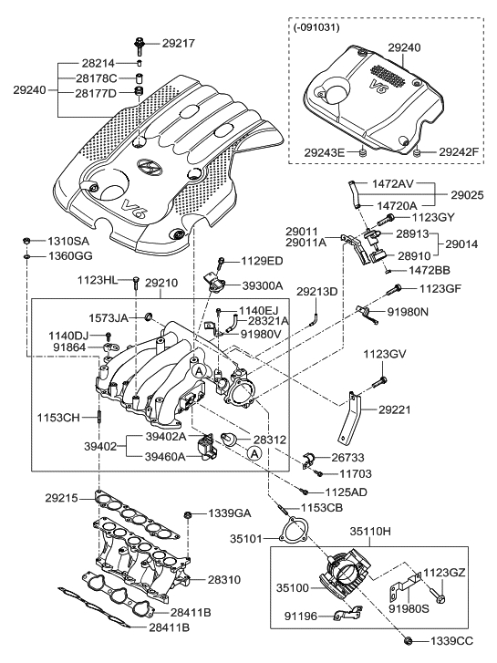 Intake Manifold For 2008 Hyundai Santa Fe | Hyundai Parts Deal pertaining to Hyundai Santa Fe Engine Diagram