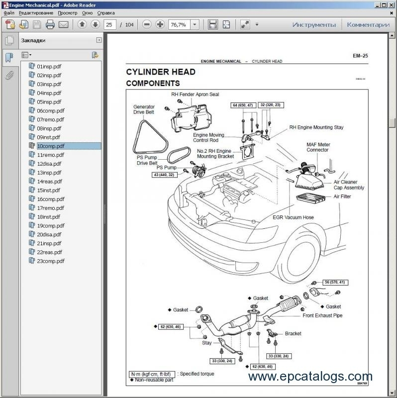 lexus es 300 1997 repair manual cars repair manuals regarding 1997 lexus es300 engine diagram 1997 lexus es300 wiring diagram lexus es300 speedometer \u2022 free 2005 lexus es 330 wiring diagram at webbmarketing.co
